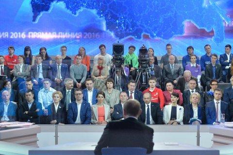 В Подмосковье провели репетицию прямой линии с Владимиром Путиным