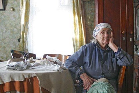 Реальный размер средней пенсии в России снизился на 3,6%