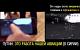 Путин показал Оливеру Стоуну видео, как российский вертолет обстреливает террористов в Сирии. Выяснилось — это видео обстрела американцами талибов
