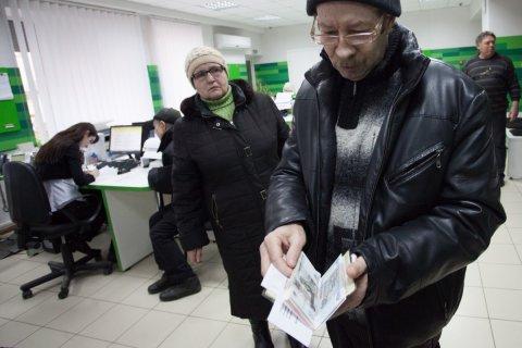 Почти 5 млн россиян получают зарплату менее 7500 рублей