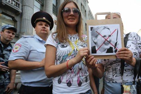 Власти Москвы согласовали митинг против «закона Яровой»