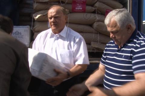 Две трети россиян считают, что Донбасс нужно поддерживать гуманитарной помощью