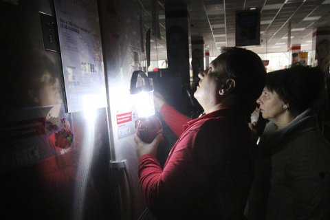 В Крыму отключили электричество