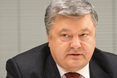 Порошенко: я больше всех хочу отмены антироссийских санкций