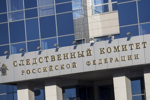 Первого замглавы УФСИН Тульской области задержали по делу о взятке