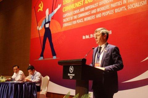 Дмитрий Новиков на XVIII Международной встрече компартий: «Великий Октябрь стал вдохновляющим примером для трудящихся всех стран»