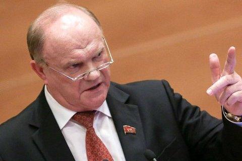 Геннадий Зюганов: «Отсутствие денег для пенсионеров» – это самая большая ложь