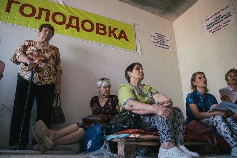 Около 100 обманутых дольщиков начали бессрочную голодовку в Башкирии