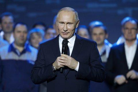 Госдума выполнила поручение Владимира Путина и объявила предвыборную налоговую амнистию