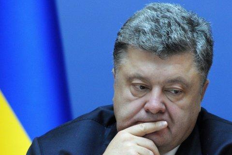 Порошенко: Украина переживает шок из-за российского эмбарго