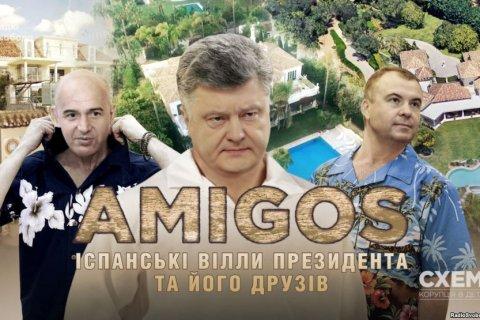 Украинские журналисты нашли виллу Порошенко на берегу Средиземного моря