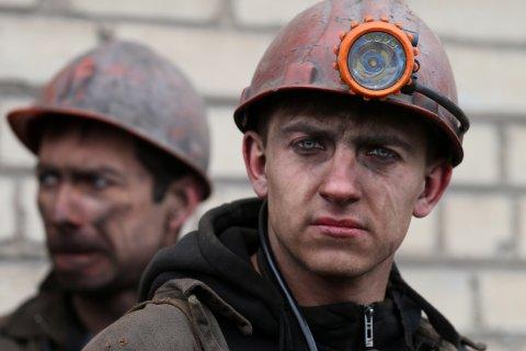 Голодающим шахтерам пообещали выплатить компенсацию