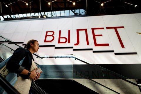 Правительство в интересах олигарха подготовило налоговый маневр на 20 млрд рублей. За счет авиапассажиров