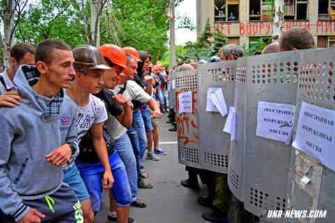В ДНР провели тренировку по борьбе  с иностранной миссией
