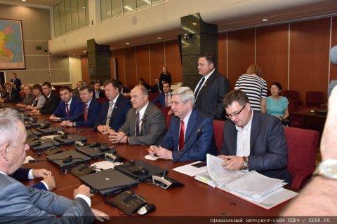 Избирательные списки КПРФ сданы в Центризбирком