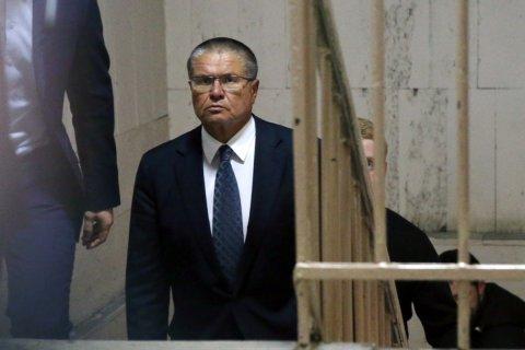 Суд поместил Улюкаева под домашний арест