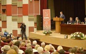 Юрий Афонин: КПРФ может взять власть во многих регионах