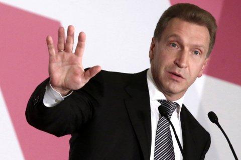 Журналистам не разрешили задать Шувалову вопрос про квартиру и самолет