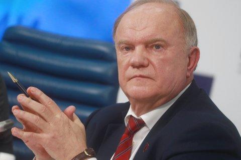 Геннадий Зюганов: У КПРФ есть 21 кандидатура на пост Президента РФ