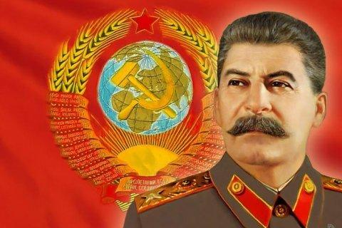 ЦИК считает законным использование КПРФ образа Сталина в агитации