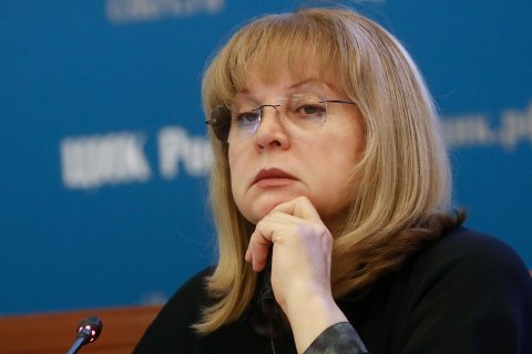Памфилова заявила о риске непоправимого ущерба выборам в Хакасии