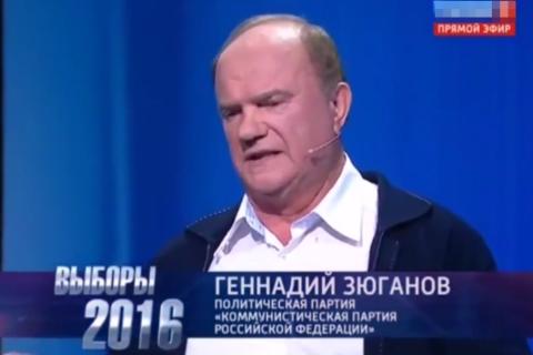 Зюганов предложил новую аграрную политику