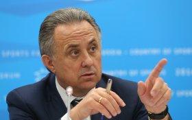 Мутко заявил о готовности уйти в отставку в любой момент… и предложил не обсуждать этот вопрос