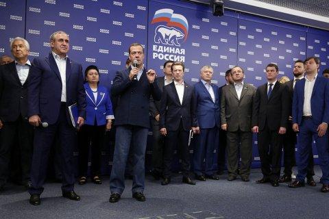 Доходы «Единой России» за 2016 год составили 8,23 млрд рублей, больше, чем у всех остальных 74 российских партий, вместе взятых