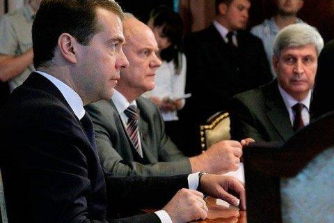 Геннадий Зюганов встретился с Дмитрием Медведевым