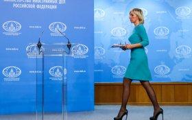 Захарова ответила «господину Лукашенко» о потере единственного союзника