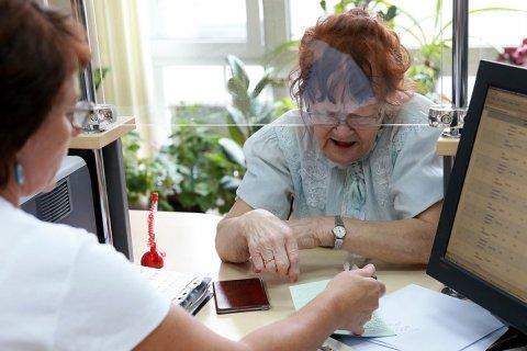 Правительство оставило почти 300 тысяч пенсионеров без разовой выплаты