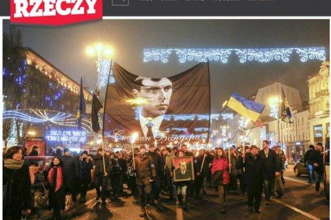 Иносми: на Украине преступников называют героями