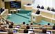 Совет Федерации одобрил закон о «совершенствовании пенсионного законодательства». «Усовершенствования» Владимира Путина учтены