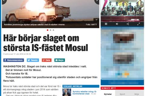 Иносми: Европа готовится к наплыву террористов