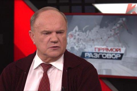 Геннадий Зюганов: «Вопрос не в Медведеве, а в авторитете власти»