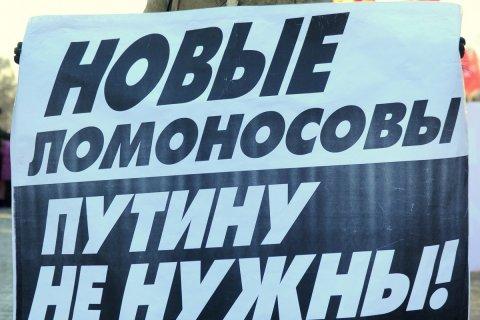 Правительство урежет финансирование ведущих ВУЗов страны в ближайшие три года почти на 13 млрд рублей