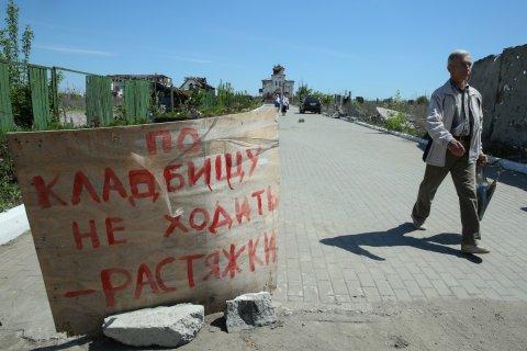 Четверть россиян — за признание ДНР и ЛНР
