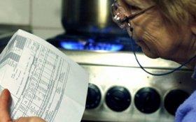 Кому положены субсидии на оплату ЖКХ и как их получить