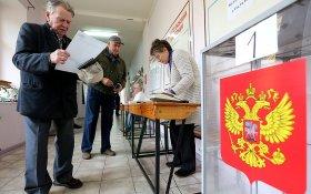Власти придумали новый способ повышения явки на выборы президента