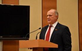 Геннадий Зюганов: Защита национальных интересов и безопасности – главная функция государства