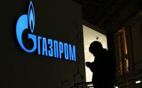 Газпром проиграл Нафтогазу в арбитраже и отказался поставлять газ Украине