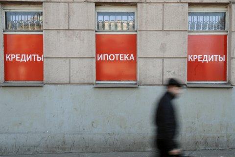 Каждый житель России должен банкам в среднем 72 тысячи рублей