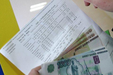 Три недели после выборов. В Комсомольске-на-Амуре на 40% выросла плата за тепло
