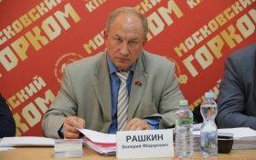 Валерий Рашкин просит Счетную палату РФ проверить гонорары экспертов политических ток-шоу на госканалах