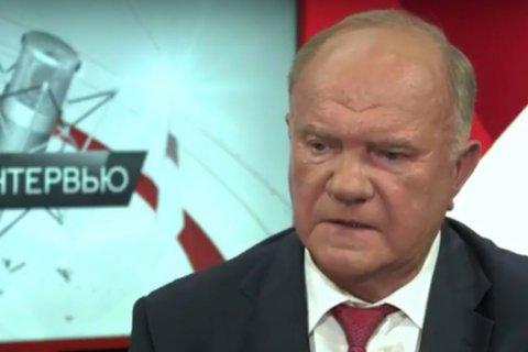 Геннадий Зюганов: После пенсионного дефолта наступит дефолт политический