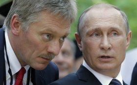 Путин: Песков часто «несет пургу». Песков: Я не свое мнение излагаю