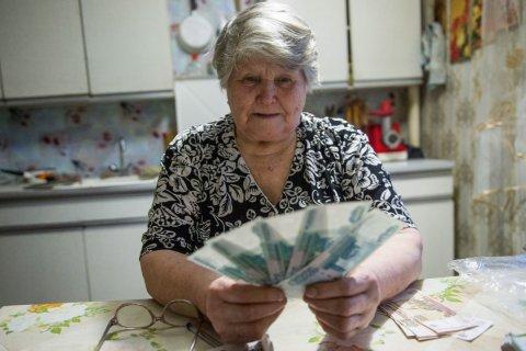 Россияне назвали приемлемый размер пенсии