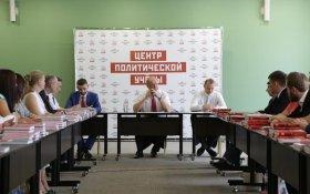 В партшколе Геннадий Зюганов рассказал о перспективах КПРФ и ее роли в будущем России