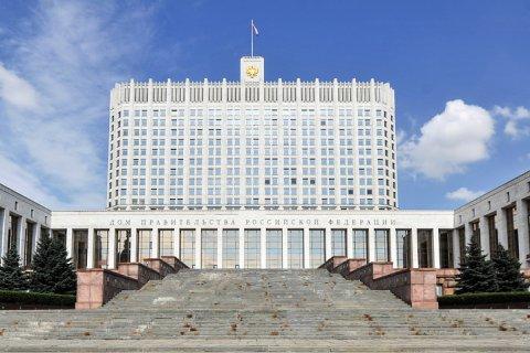 Правительство попросит у россиян «немножко» денег — 200 млрд рублей