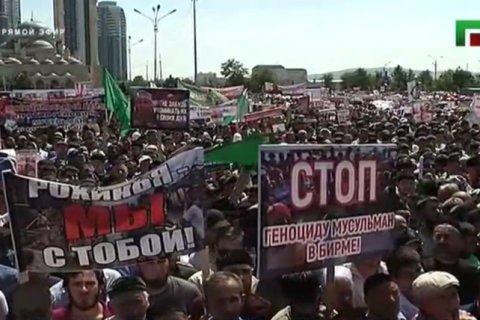 Чеченские мусульмане вышли на митинг против преступлений в Мьянме